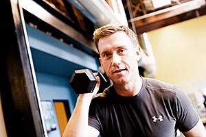 Portland personal training coaching services at Hyatt Training